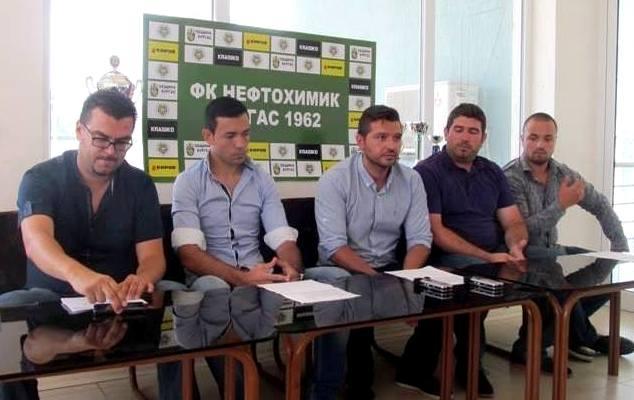 СНЦ Нефтохимик Бургас 1962 вече е част от футболния клуб