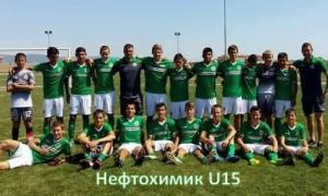 Нефтохимик U15 стартира първенството с победа