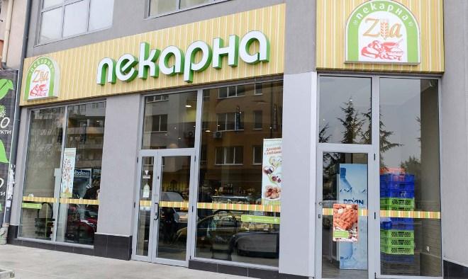 """Пекарни """"Зиа"""" стават партньор на Нефтохимик"""