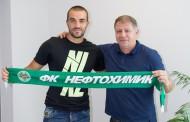 Николай Дюлгеров подписа с Нефтохимик