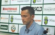 """Христо Янев: """"Ще направим всичко възможно да зарадваме хората"""""""