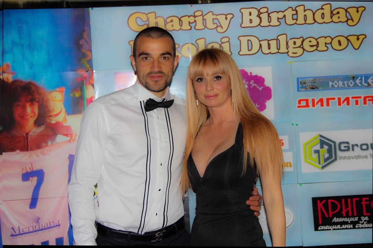 Благотворителното парти на Николай Дюлгеров събра близо 4000 лева