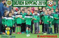 "Нефтохимик ще е домакин на футболния турнир ""Зелен Бургас"""