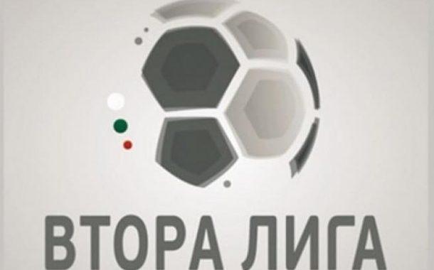 Нефтохимик започва Втора лига с гостуване на Локомотив ГО